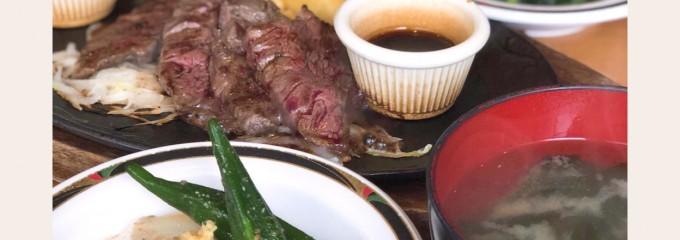ステーキハンバーグ&サラダバー けん 盛岡店