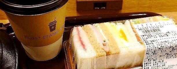 Daily Table KINOKUNIYA 西荻窪駅店