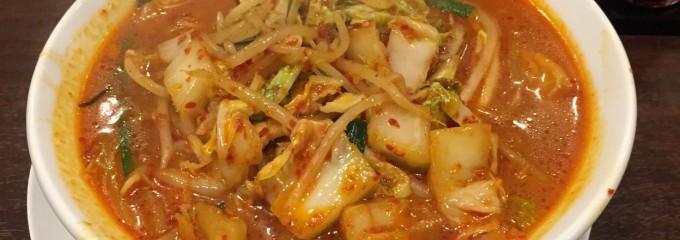 スタミナ麺 力