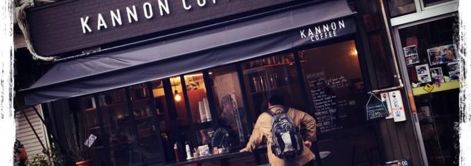 カンノン コーヒー