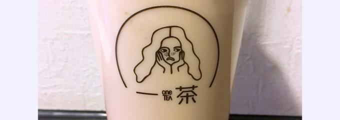 一茶(one TEA) 松戸店