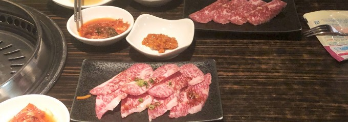 韓国焼肉 KollaBo 池袋店
