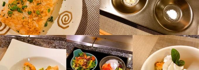SESE-RAGI DINING
