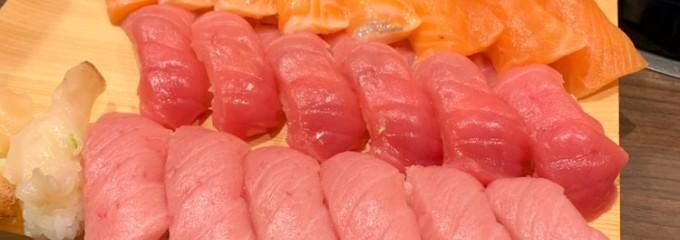 いなせ寿司 六ッ川店