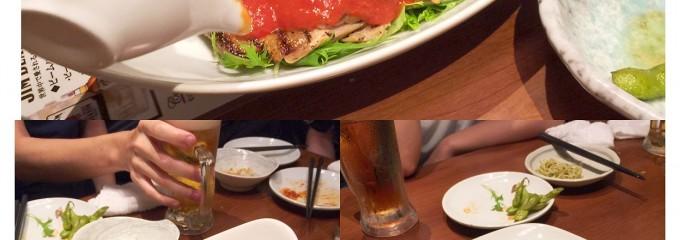 Vegetable Kitchen ごくり 大宮店