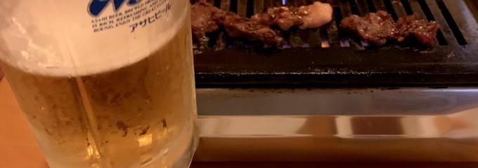 大衆焼肉 保土ヶ谷店