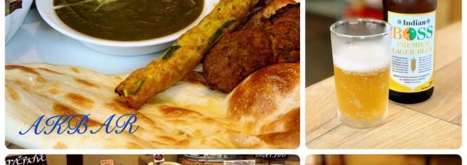 インド料理 アクバル たまプラーザ店