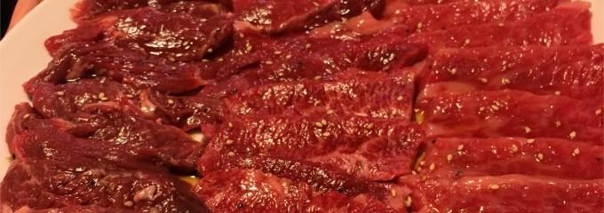 焼肉専門店 肉の町