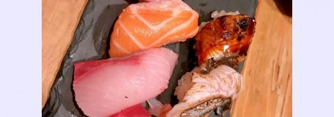立ち寿司 杉尾