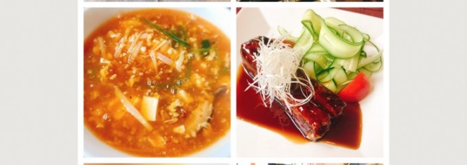 中国料理レストラン 遊山