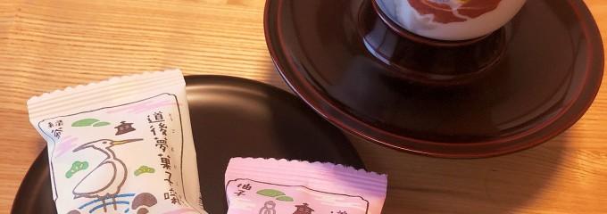 道後温泉別館 飛鳥乃湯泉(あすかのゆ)