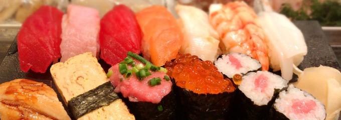 江戸前びっくり寿司 厚木店