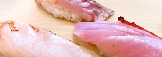 築地寿司清 伊勢丹会館店