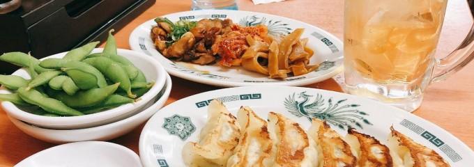 熱烈中華食堂 日高屋 十条店
