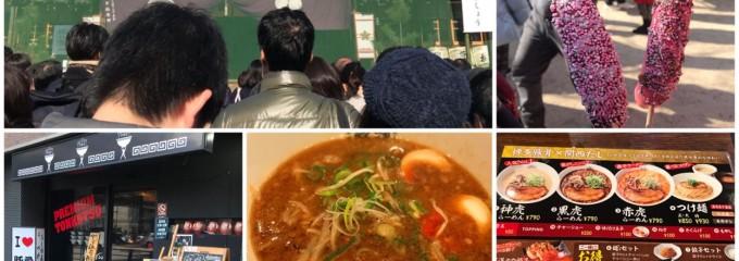 麺's room 神虎 南森町店
