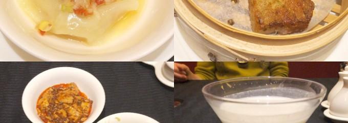 スーツァンレストラン陳