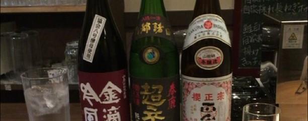 日本酒Bar 生駒