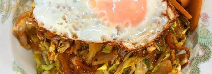 中華料理 生駒