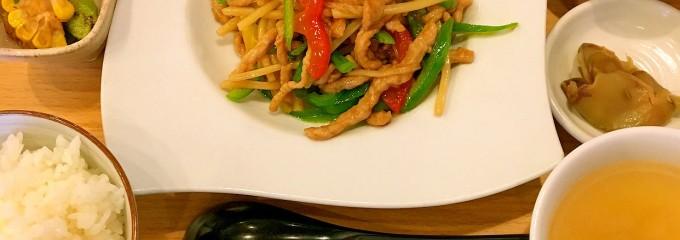 中国料理 楓凛 国分寺