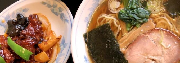中国料理北昌