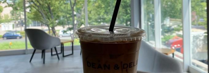 DEAN & DELUCA CAFE名城公園店