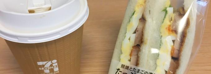 セブン-イレブン文京本駒込2の南店