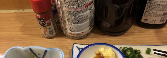 立呑み晩杯屋 五反田東口店