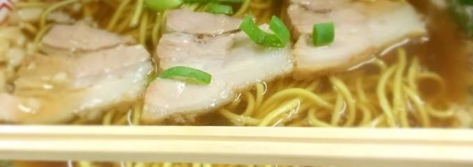 麺屋 十銭 大街道店