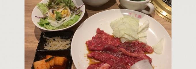 焼肉・冷麺 明月館 枚方店