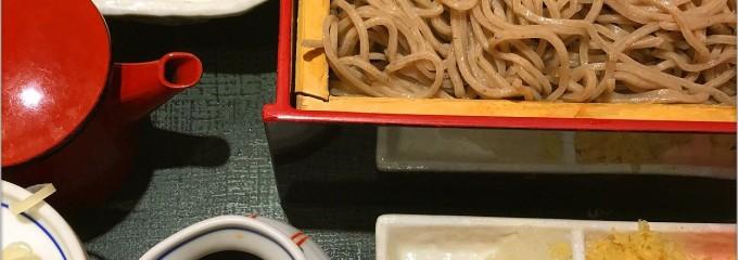国産二八蕎麦 蕎香