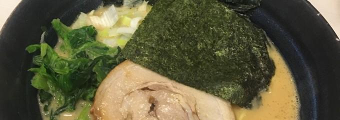 ゴル麺 横浜西口店