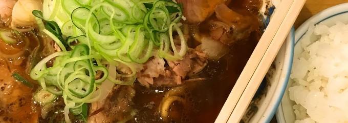 大喜 根塚店