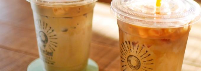 9 Borden Coffee