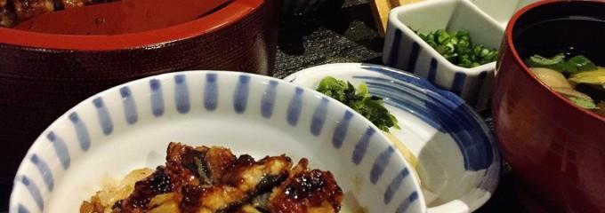 うなぎ 日本料理 名古屋なまずや