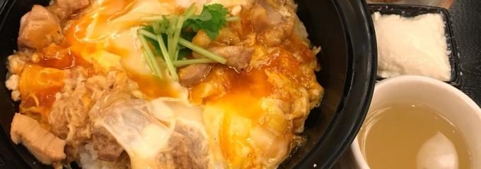 秋田比内地鶏生産責任者の店 本家あべや KITTE GRANCHE店