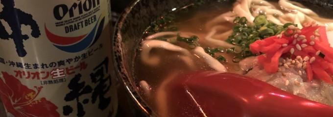 沖縄 DiningBar みやらび