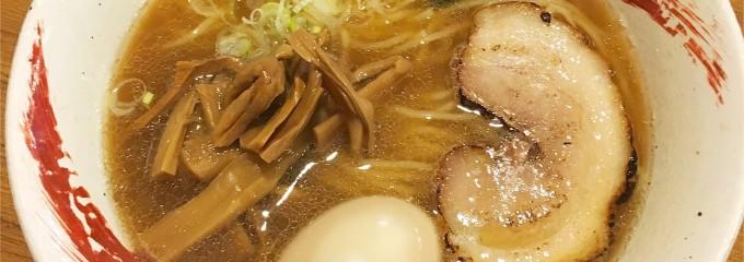 麺や桜木町二-五-四