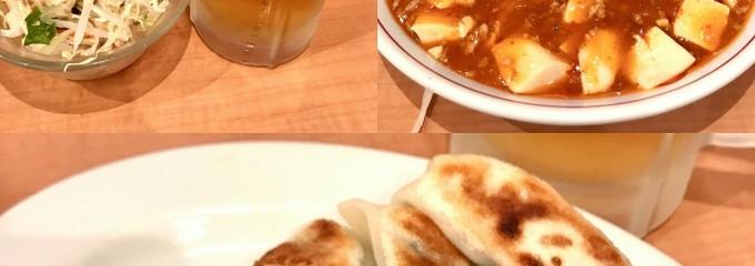 福錦 祖師ヶ谷大蔵店