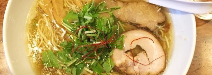 本格鶏豚汁麺 やくみや