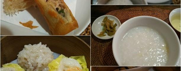 上海茶房 Lu-Lu-Cha
