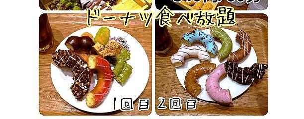 ジャック イン ザ ドーナツ イオンモール四條畷店