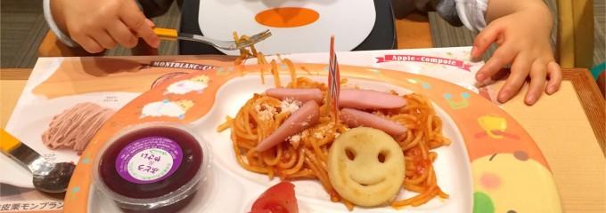 炭焼きレストランさわやか 島田店