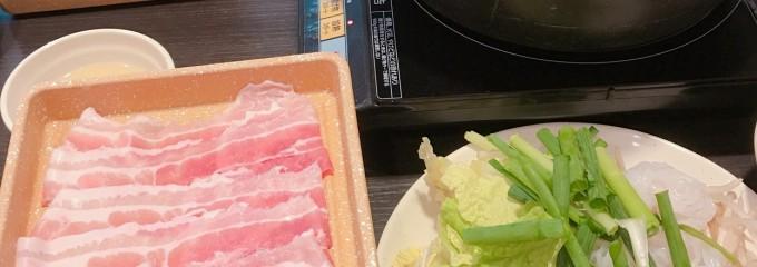 しゃぶ葉 王子駅前店