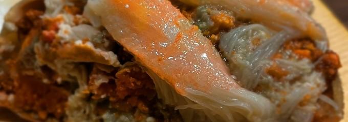立ち食い寿司 極