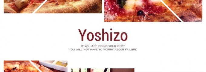 薪釜屋 YOSHIZO Cafe御岳店