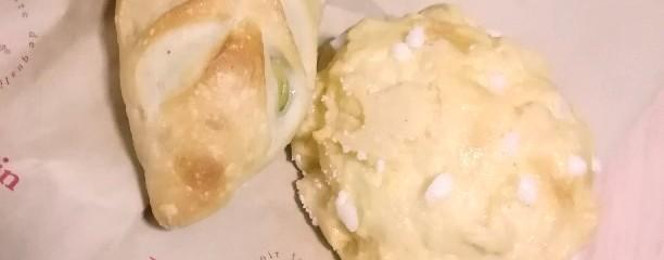 Le Grenier à Pain ル・グルニエ・ア・パン アトレ恵比寿店