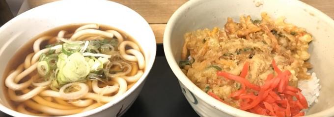 めん処 一ぷく 北朝霞店