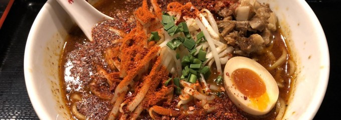 博多火炎辛麺赤神  京都店