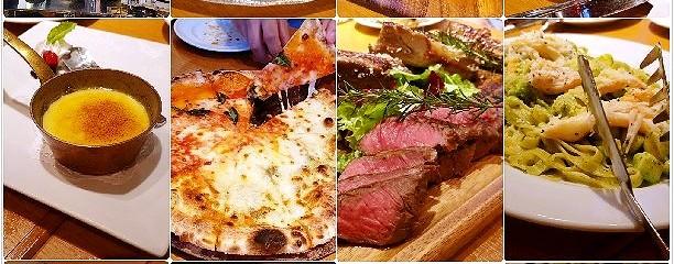 窯焼ピザ・イタリアン ブルマーレ