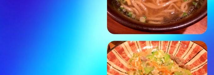 琉球料理首里天楼